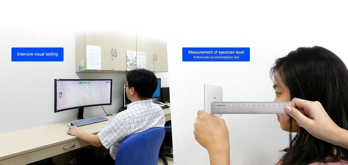 Eye comfort of curved monitors has been verified by independent research institutions